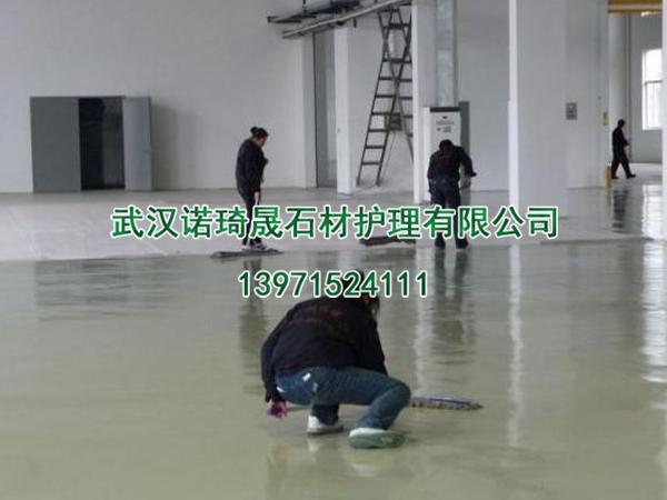 武汉开荒清洁服务