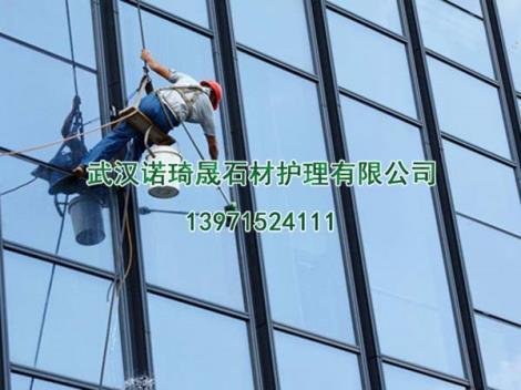 高樓外墻清洗服務