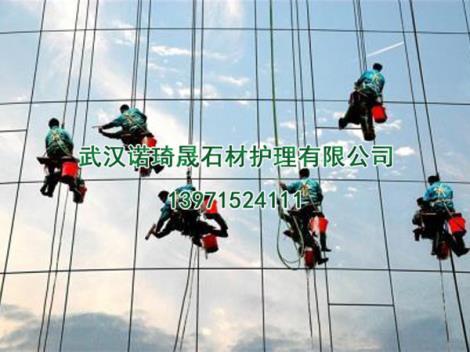 武漢外墻清洗公司