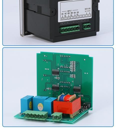 三相電表定制