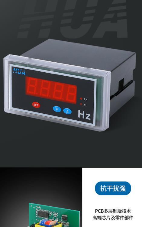 電子式電能儀表型號