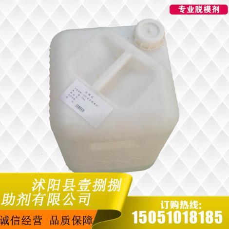 蓄电池专用助焊剂
