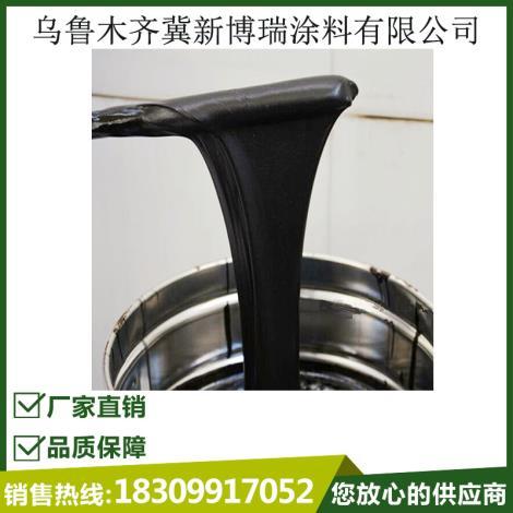 非固化瀝青橡膠防水涂料