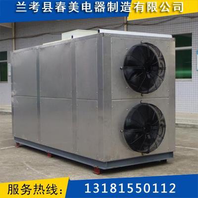 空氣能熱泵烘干機價格