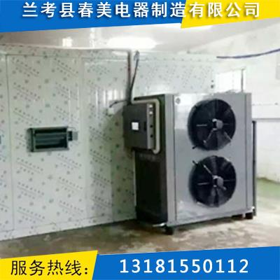 空氣能熱泵烘干機批發