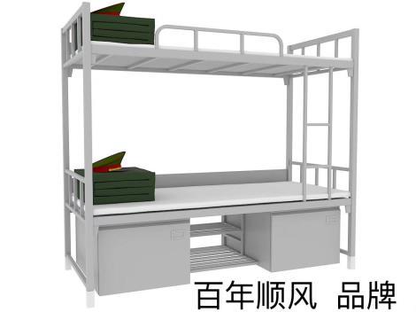 14款制式高低床