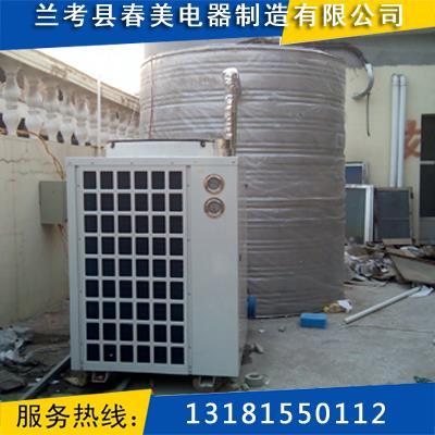 空氣能熱泵熱水器生產