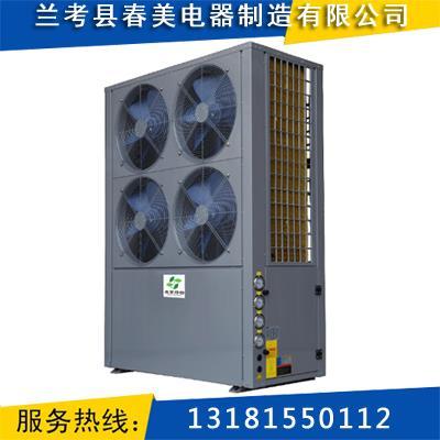 空气能热水器生产商