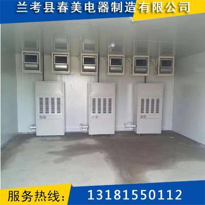 熱泵冷風干燥機