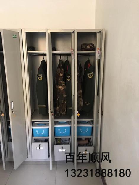 警用制式更衣柜