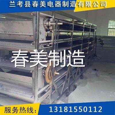 網帶式烘干機生產