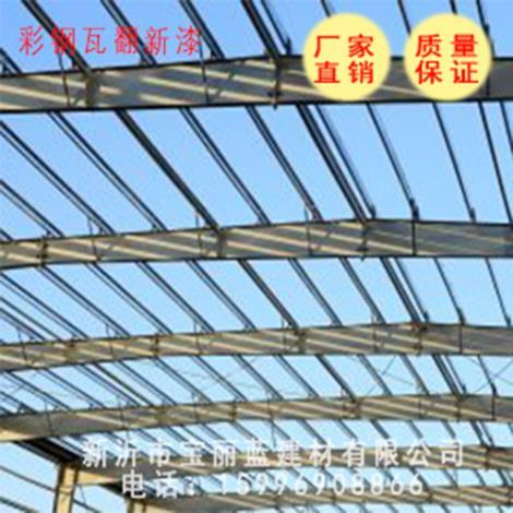 钢结构防锈漆生产商