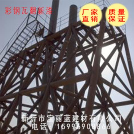 钢结构防锈漆供货商