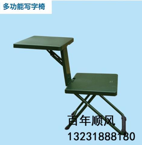 多功能写字椅定制
