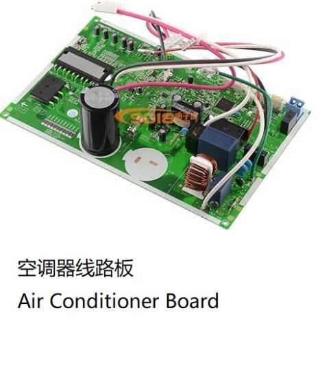 空调器线路板