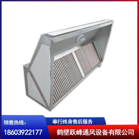 安陽排煙罩