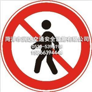 警告標志牌