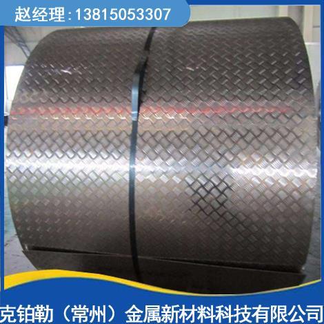 花紋鋁板廠家