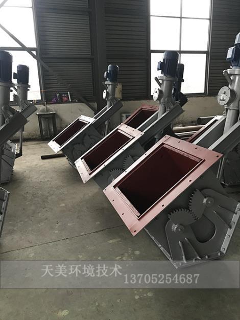 电液动放料闸门生产厂家