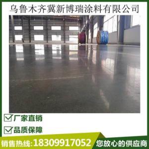 混凝土液態表面硬化劑批發