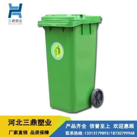 掛車垃圾桶供貨商