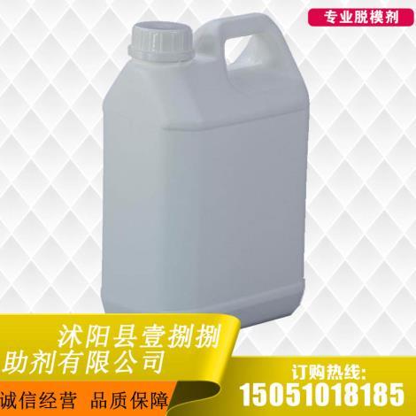 助焊剂生产厂家