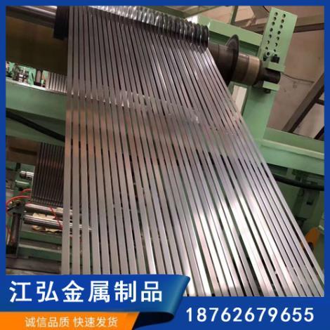 不锈钢钢带厂家