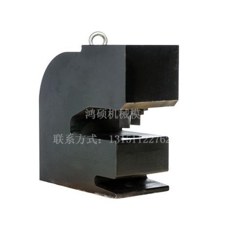 铁板铜排冲孔机