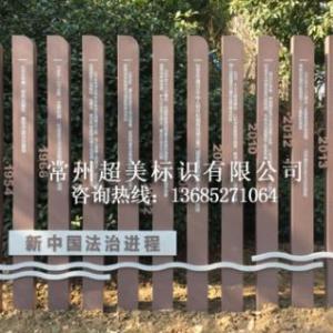 街道宣传栏设计厂家