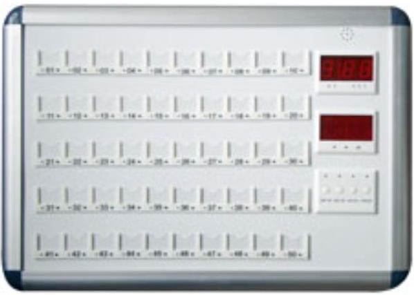 呼叫系统厂家
