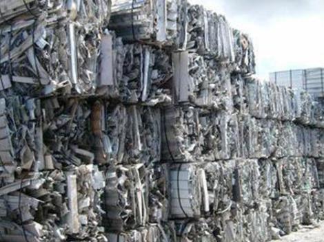 溧水廢鋁回收