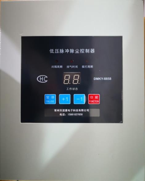 數字低壓脈沖除塵控制儀