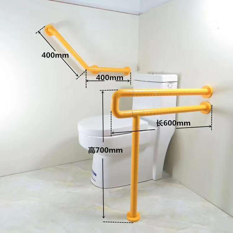 卫生间坐便器扶手