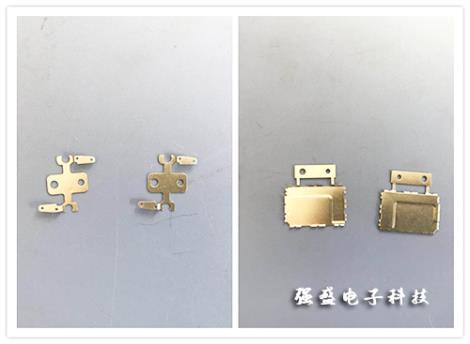 冲压焊片加工