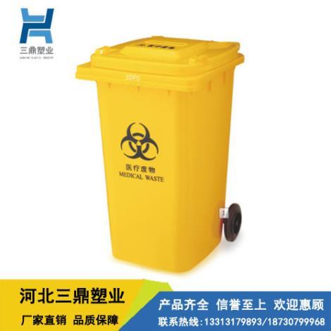 河北醫療垃圾桶