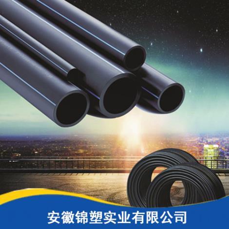安徽PE給水管