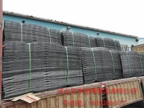 地暖钢丝网定制