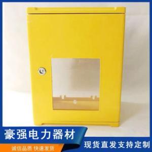 电表燃气表箱