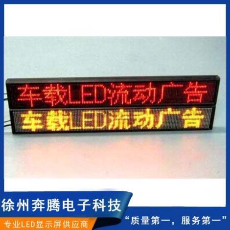 LED车载显示屏哪家好