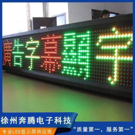 LED窗口显示屏