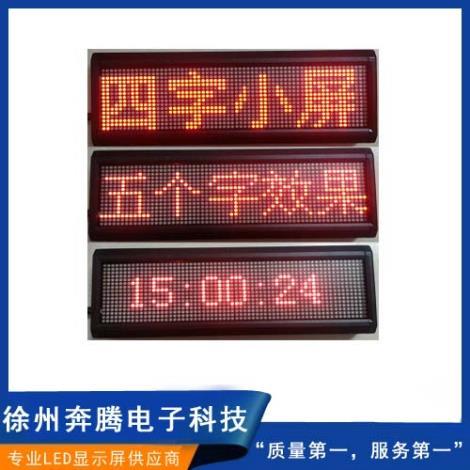 LED窗口显示屏厂家
