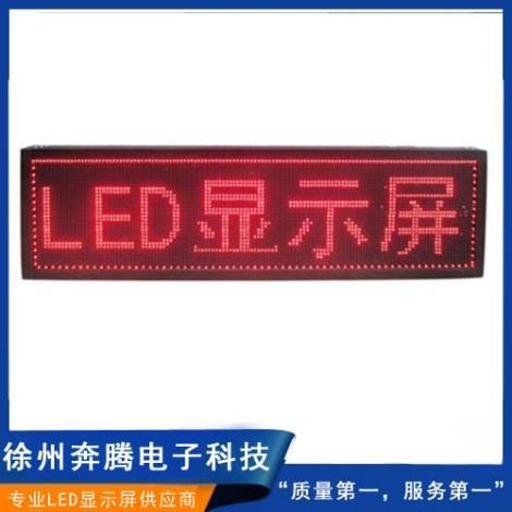 LED窗口显示屏直销