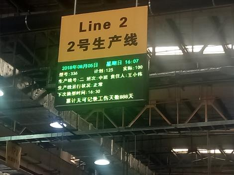 LED单、双色屏销售