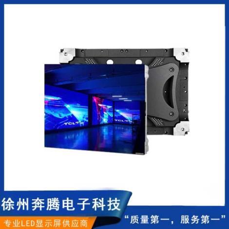 LED小间距显示屏厂家