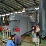 矿物颜料桨叶干燥机 KJG