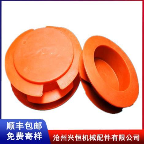 塑料管帽厂家
