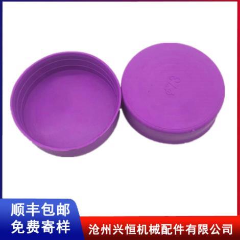 塑料管帽供货商