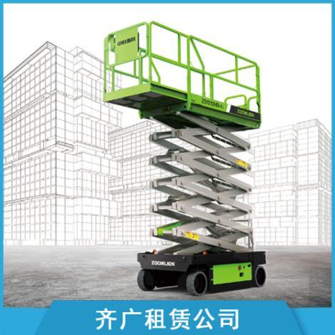 高空作业车租赁公司