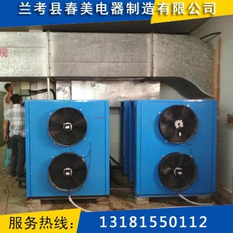 空氣能烘干機價格