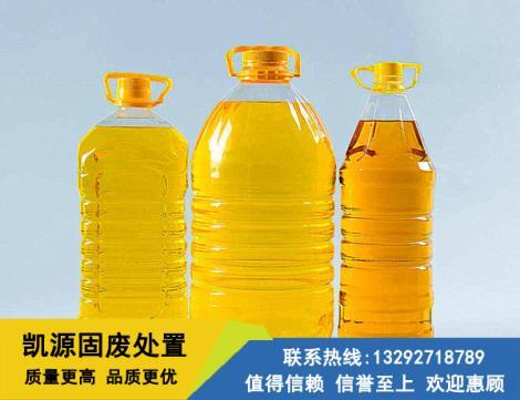 过期食用油销毁